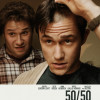 """""""50/50:"""" a funny and touching film"""